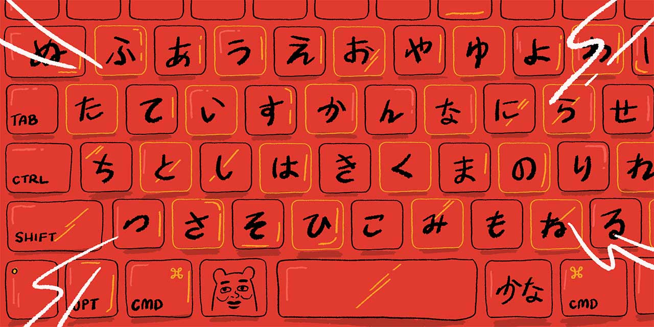 Learning to read hiragana